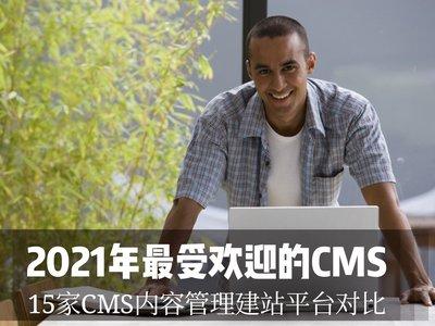 best_cms.jpeg